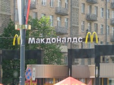 There is always a McDonalds in every city