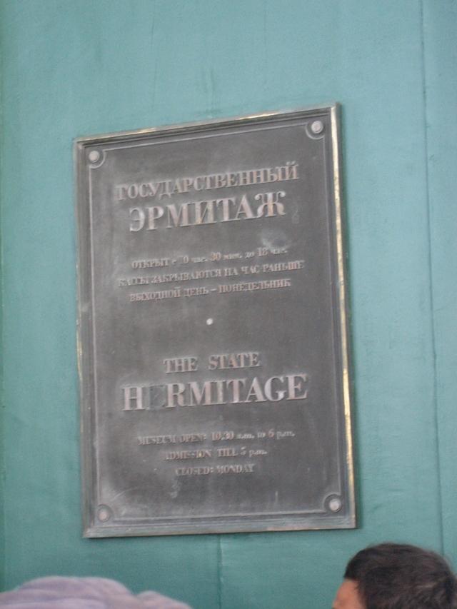 The Hermitage Musuem, St Petersburg