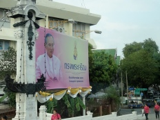 The Thailand King